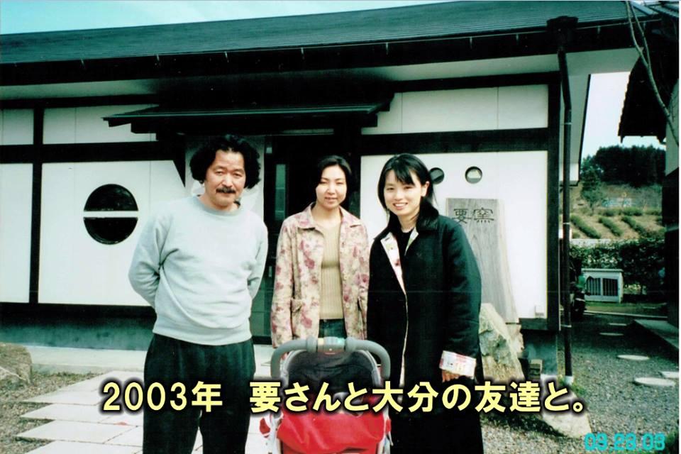 0203-かなめ3