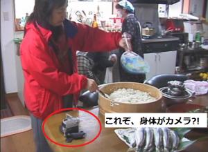 澤カメラ2