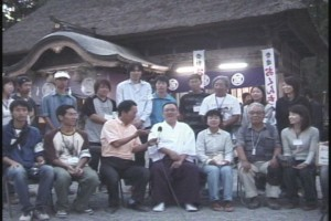 okunchi7