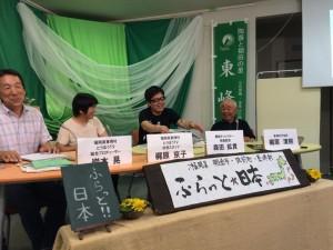 第16回 ふらっと☆Nippon  岩屋神社 獅子入れ、「地球村」映画を作ろう