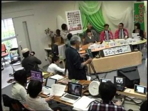 第1回 ふらっと☆Nippon~住民ディレクター 全国番組~