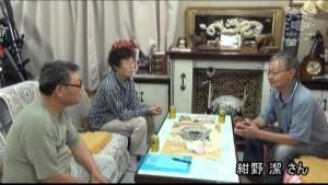 住田町民制作番組 ねんぷにやっぺし 2013年 11月号