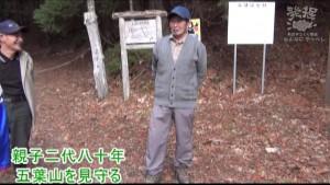 住田町民制作番組 ねんぷにやっぺし 2013年 6月号