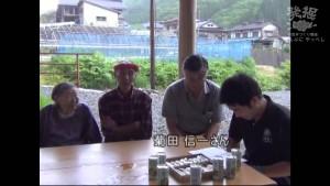 住田町民制作番組 ねんぷにやっぺし 2013年 8月号