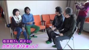 住田町民制作番組 ねんぷにやっぺし 2014年 1月号