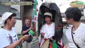住田町民制作番組 ねんぷにやっぺし 2014年 10月号