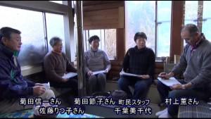住田町民制作番組 ねんぷにやっぺし 2014年 2月号