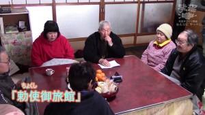 住田町民制作番組 ねんぷにやっぺし 2014年 4月号