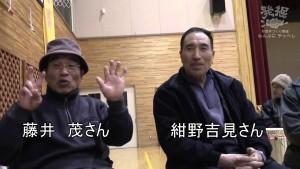 住田町民制作番組 ねんぷにやっぺし 2014年 5月号