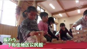 住田町民制作番組 ねんぷにやっぺし 2014年 6月号