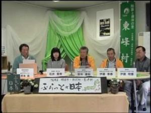 第4回 ふらっと☆Nippon 宝珠山ほたるを育てる会「ほたる祭」と、ほたるの生態。東峰村が出展した東京池袋の「美しい村」物産展を中継
