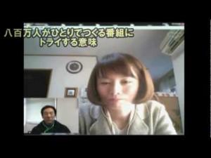 """八百万ひとch(vol.13)岸本理事長が語る""""ひとch"""""""