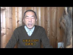 八百万ひとch(vol.15)地域カフェぼっこてぶくろ(占冠村)