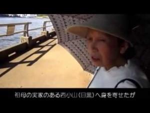 八百万ひとch(vol.3)「母の故郷を訪ねて-東京大空襲を歩く」