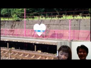 「八百万ひとch(vol.35)」ひまわりの町から愛を求めて列車旅