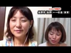 「八百万ひとch(vol.36)」住民ディレクター講座はこうつくる!