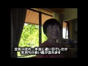 八百万ひとch(vol.6)「私の住みたいサンブスギの家」