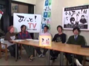 使えるTV 2012年3月号「合志 あぐっと!村」特集